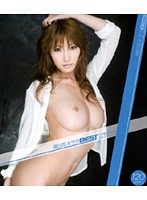 明日花キララ BEST ハイビジョン★コレクション