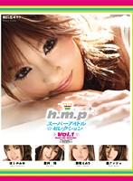 h.m.pスーパーアイドル☆セレクション VOL.1 ダウンロード