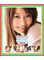 「h.m.pスーパーアイドル☆セレクション VOL.2」のパッケージ画像