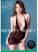 「BEAUTY HONEY 美爆乳&魅惑的ボディで絶頂初体験 4時間デビュー!! 木下若菜」のパッケージ画像