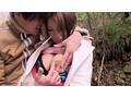 「いい旅、エロ気分◆」 星野ナミ 16