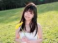 処女宮 ~Princess~ 葉山めい 14