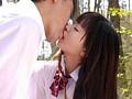 処女宮 ~Princess~ 葉山めい 15