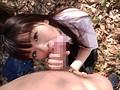処女宮 ~Princess~ 葉山めい 17