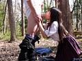 処女宮 ~Princess~ 葉山めい 19
