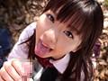 処女宮 ~Princess~ 葉山めい 20