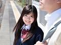 処女宮 ~Princess~ 葉山めい 8