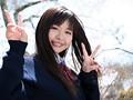 処女宮 ~Princess~ 葉山めい 9