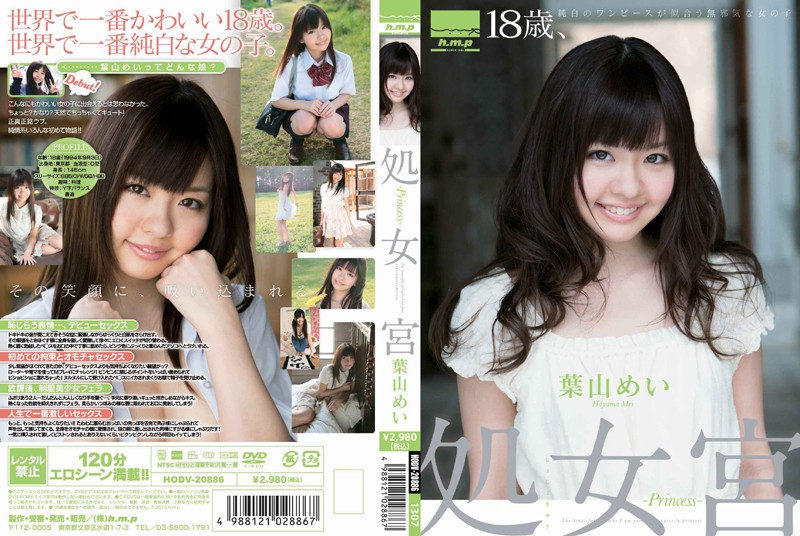 HODV-20886 - Virgin Miya ~ Princess ~ Hayama Mei