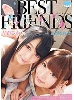 (41hodv021143)[HODV-21143] BEST FRIENDS 親友レズ 佳苗るか×乙葉ななせ ダウンロード