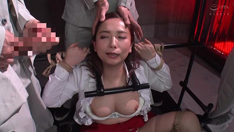 快楽堕ち 固定肉便器 笹倉杏