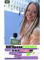 ヨーロッパ金髪フーゾク巡り ダウンロード