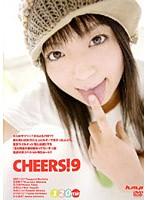 CHEERS!9 ダウンロード