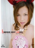 Kanon BEST 120min. ダウンロード