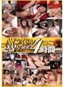 AVアイドル28人の秘密<ジャンル別SEX>4時間!! Vol.3