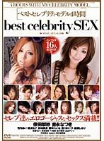 best celebrity SEX[ベストセレブリティモデル4時間] ダウンロード
