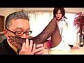 美脚痴女「スリルがほしーの」 夏川ローサ 7