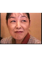くいしんぼうおばさま・生でチュウチュウ ダウンロード