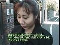 [KJV-004] A級お嬢様いじり