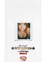 ヴァージンズ ←Virgins→ Ver.3