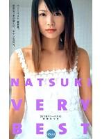 NATSUKI VERY BEST FINAL 安倍なつき ダウンロード