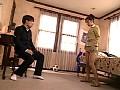 [UKT-008] 女教師・蜜の縄 結城綾音