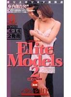 (41uy004)[UY-004] エリートモデルズ2 ダウンロード