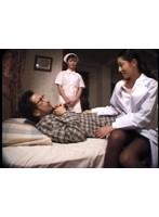 美脚女医の変態ファイル
