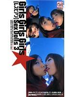 Sex Dolls 3 ダウンロード