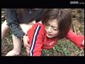 禁断区域~侵入~ 中島京子 7
