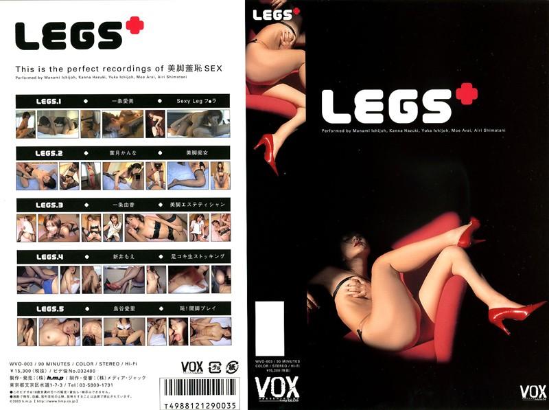 Legs+