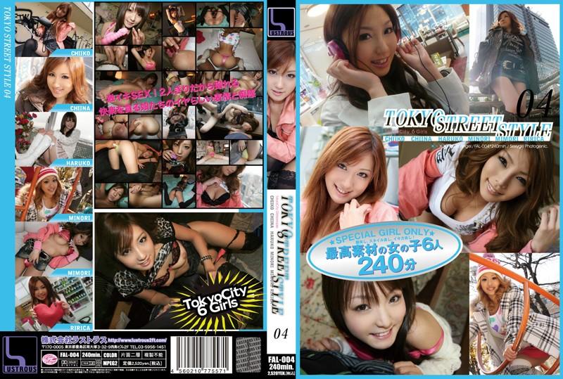 TOKYO STREET STYLE 04