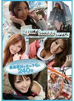 「TOKYO STREET STYLE 04」のパッケージ画像