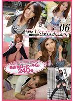 「TOKYO STREET STYLE 06」のパッケージ画像