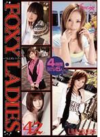 FOXY LADIES 42 ダウンロード