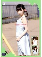 LOLLIPOP 2 ダウンロード