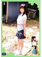LOLLIPOP 3 ダウンロード