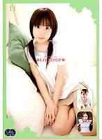 LOLLIPOP 11 ダウンロード