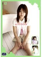 LOLLIPOP 12 ダウンロード