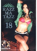 (421lrm00018)[LRM-018] RAZZ-MA-TAZZ ラズマタズ 18 ダウンロード