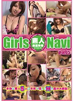 GIRLS NAVI vol.05