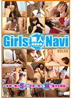 (421mgr00014)[MGR-014] GIRLS NAVI vol.06 ダウンロード