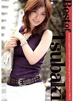 BEST OF TSUBAKI ダウンロード