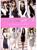 (421vgd00106)[VGD-106] Working-Lady 8時間DX ダウンロード