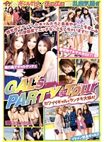 (421vgd00117)[VGD-117] GAL's PARTY Tour カワイイギャルとランチキ大騒ぎ! ダウンロード