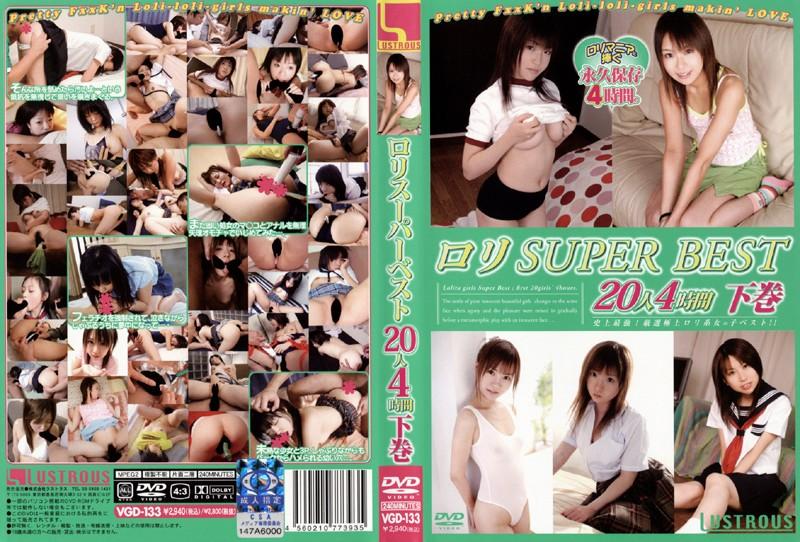 スクール水着の女の子の4P無料美少女動画像。ロリ スーパーベスト 20人4時間 下巻