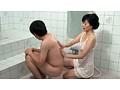 [BASE-133] 母さんはミタ…!!! 母親洗体風呂 お母さんが洗ってあげる vol.3