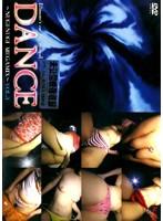DANCE NUGI-NUGI MEGAMIX Vol,3 ダウンロード