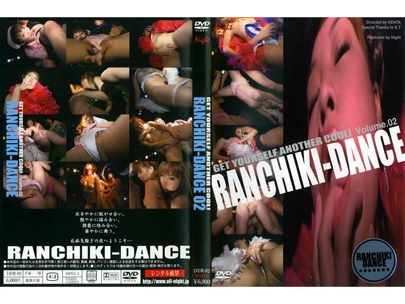 RANCHIKI-DANCE Volume.02