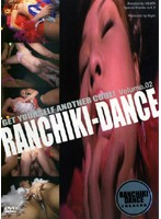 (422ddr02)[DDR-002] RANCHIKI-DANCE Volume.02 ダウンロード